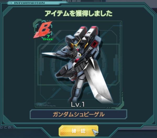 GundamDioramaFront 2016-01-12 16-15-23-080