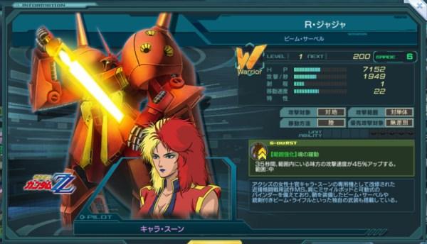 GundamDioramaFront 2016-01-21 23-27-51-949