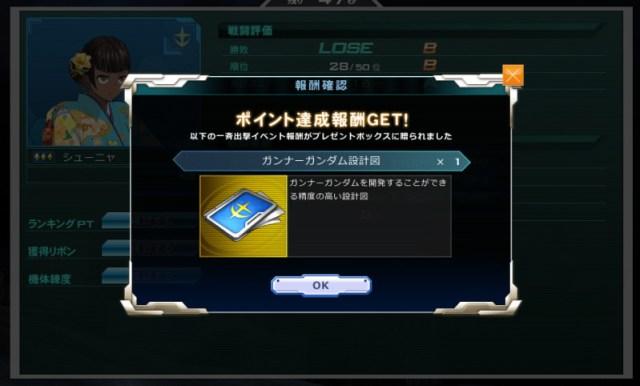 ss_20151228_140436