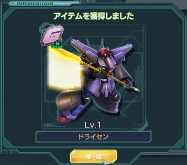 GundamDioramaFront 2016-01-26 17-35-40-554