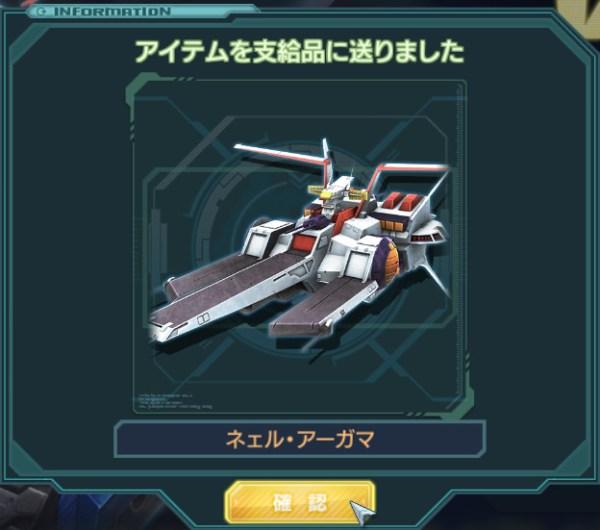 GundamDioramaFront 2016-01-26 19-03-50-383
