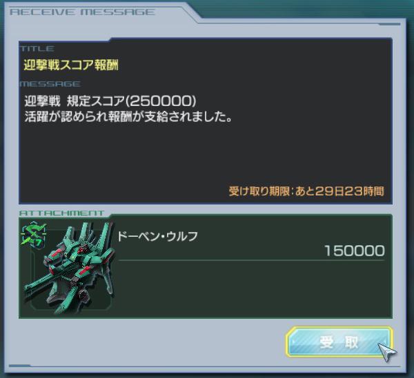 GundamDioramaFront 2016-01-26 19-49-32-835