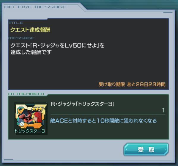 GundamDioramaFront 2016-02-02 16-52-37-963