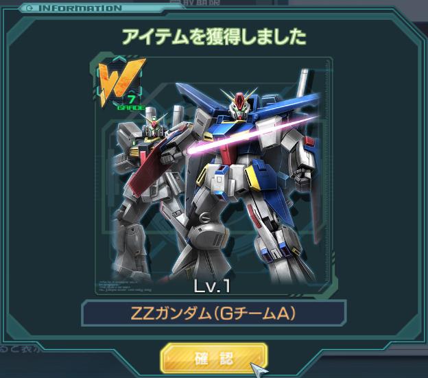 GundamDioramaFront 2016-02-02 17-24-35-826