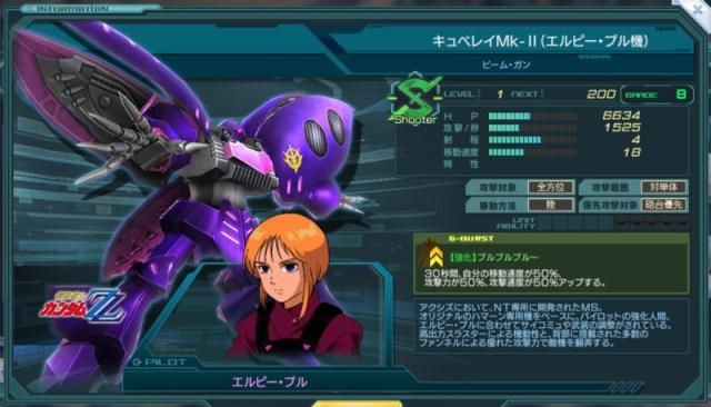 GundamDioramaFront 2016-02-10 15-45-32-401