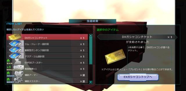 ss_20160118_143736
