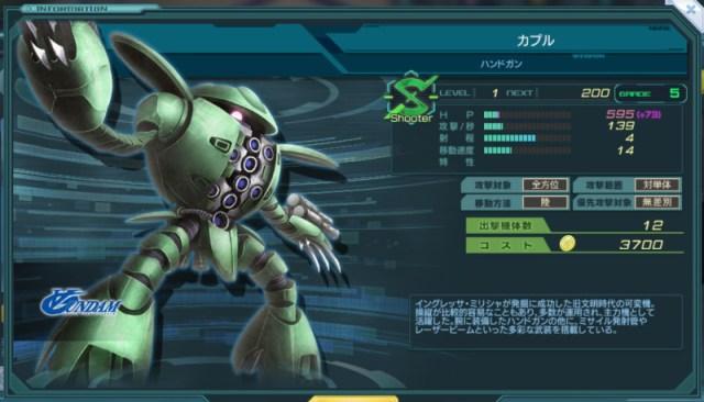 GundamDioramaFront 2016-02-18 07-43-33-456