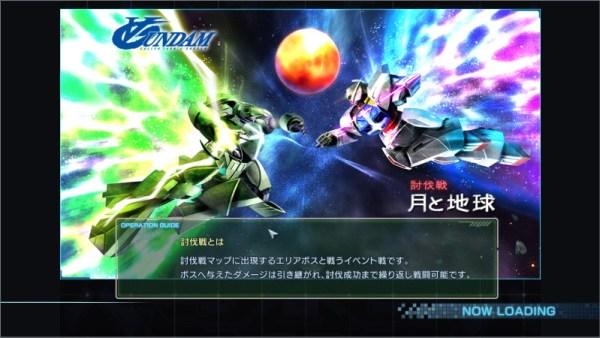 GundamDioramaFront 2016-02-23 16-38-05-372