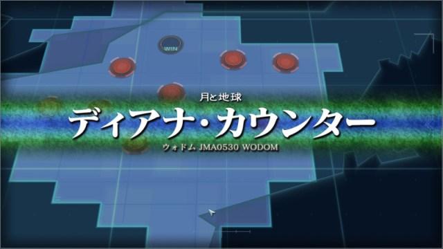 GundamDioramaFront 2016-02-23 16-40-33-490