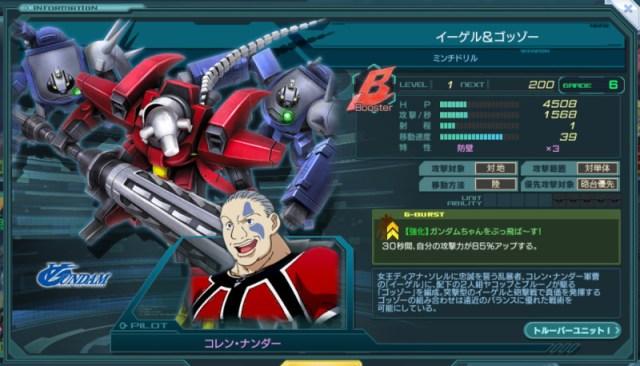 GundamDioramaFront 2016-02-23 17-32-16-299