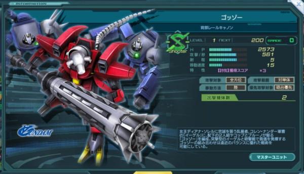 GundamDioramaFront 2016-02-23 17-32-22-552