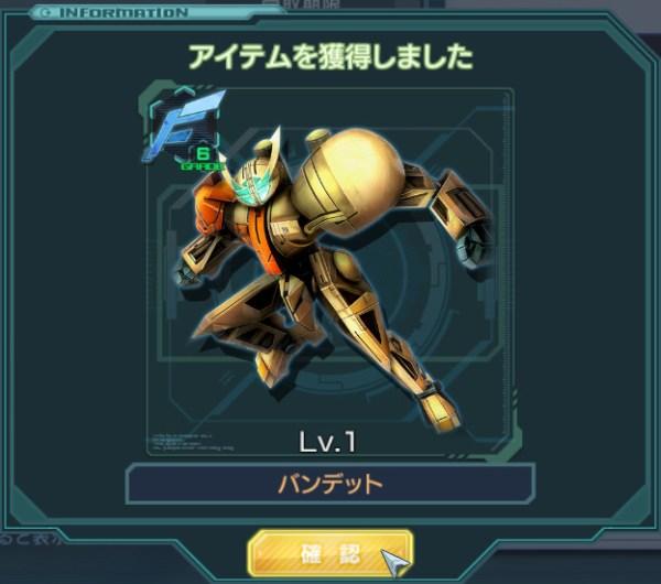 GundamDioramaFront 2016-02-26 11-37-39-163