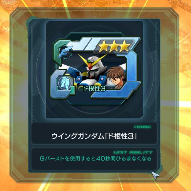 GundamDioramaFront 2016-03-02 12-54-21-705