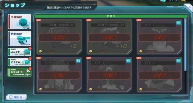 GundamDioramaFront 2016-03-08 17-19-33-486