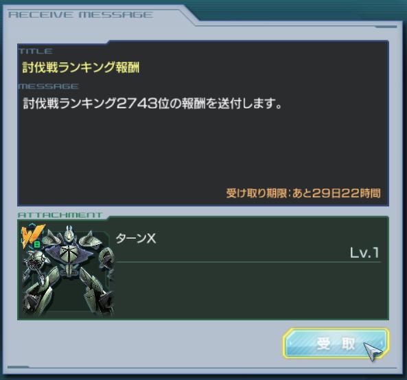 GundamDioramaFront 2016-03-08 20-48-09-438