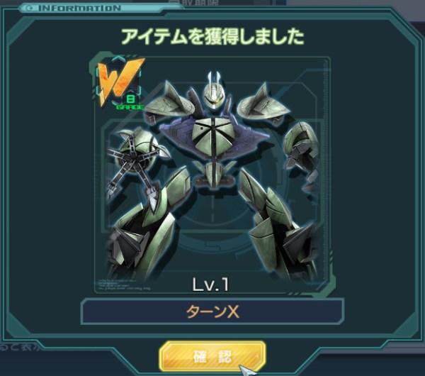 GundamDioramaFront 2016-03-08 20-48-24-233