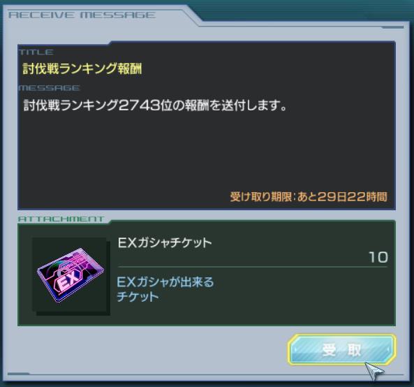 GundamDioramaFront 2016-03-08 20-48-58-058