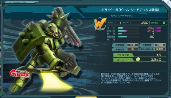 GundamDioramaFront 2016-03-12 20-33-06-631