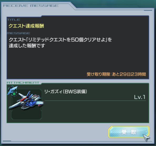 GundamDioramaFront 2016-03-17 22-02-31-939