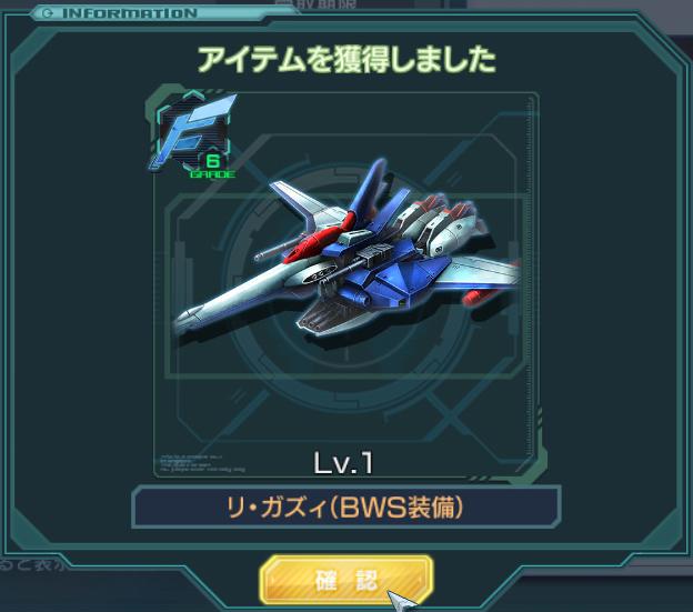 GundamDioramaFront 2016-03-17 22-02-46-596