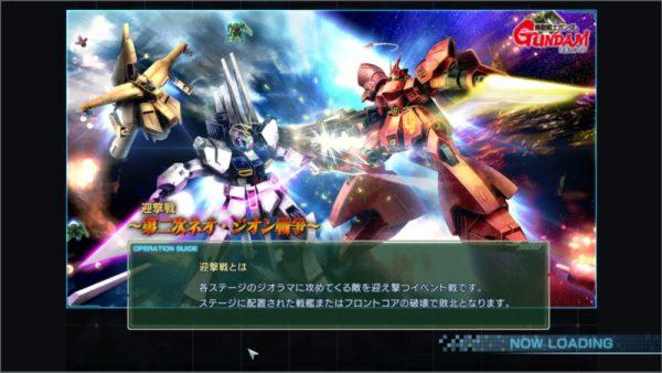 GundamDioramaFront 2016-03-23 16-38-12-929