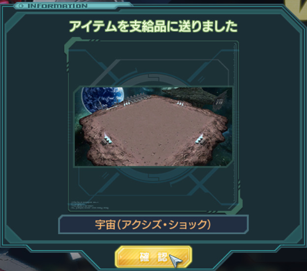GundamDioramaFront 2016-03-23 16-44-46-148