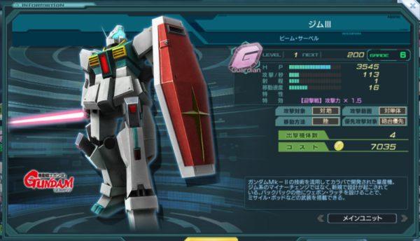 GundamDioramaFront 2016-03-23 17-09-01-692
