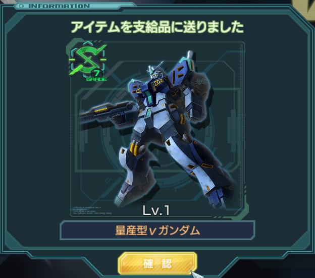 GundamDioramaFront 2016-03-23 22-29-15-425