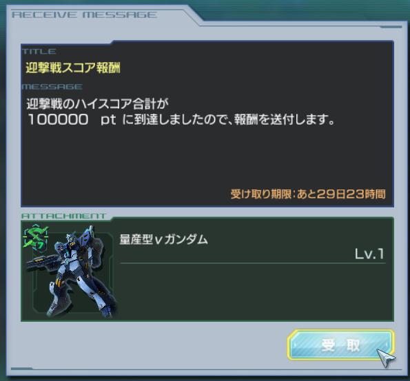 GundamDioramaFront 2016-03-23 22-30-06-100