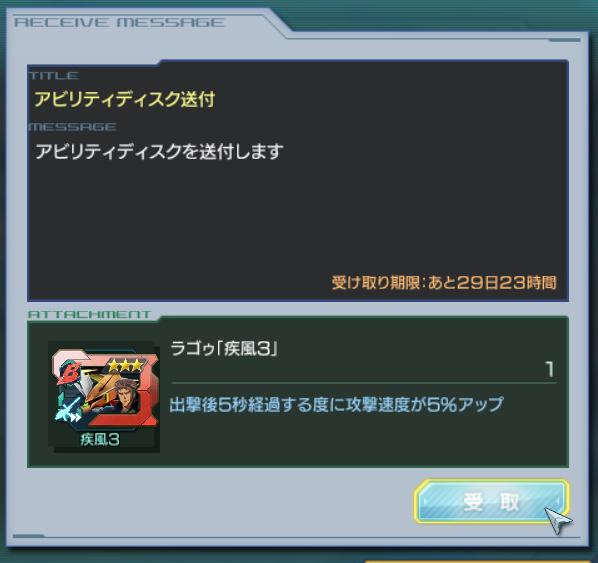 GundamDioramaFront 2016-03-24 00-53-34-695