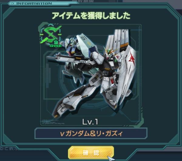 GundamDioramaFront 2016-03-30 16-45-21-738