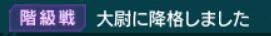 GundamDioramaFront 2016-04-05 17-05-46-592