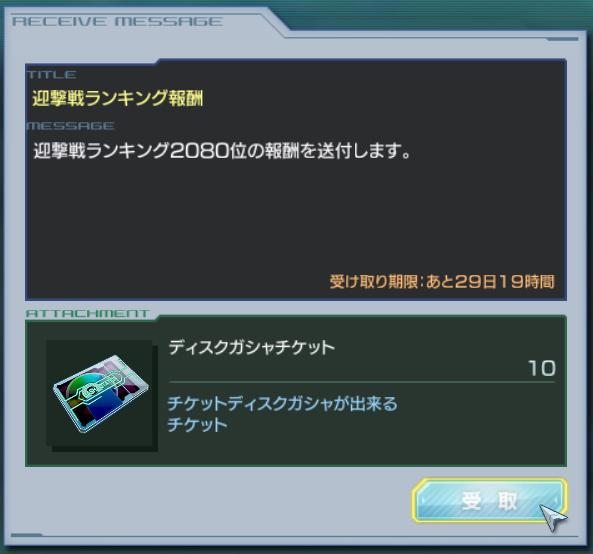GundamDioramaFront 2016-04-05 17-06-46-771