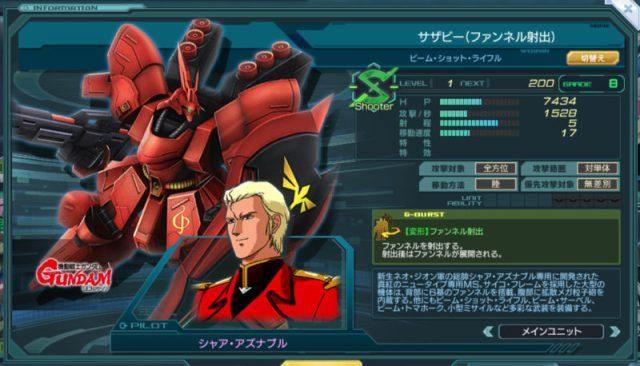 GundamDioramaFront 2016-04-05 17-08-03-573