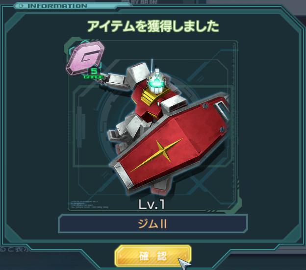 GundamDioramaFront 2016-04-10 11-25-40-861