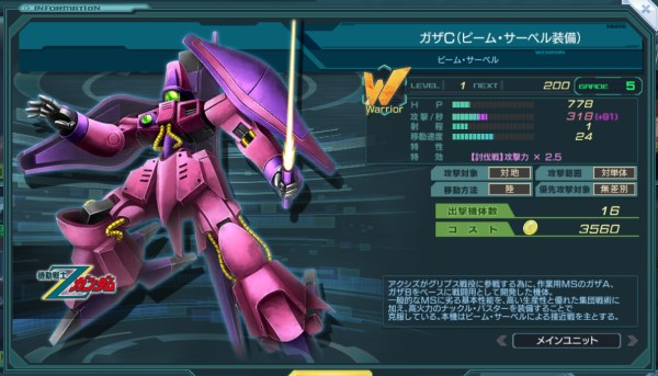 GundamDioramaFront 2016-04-28 12-37-48-517