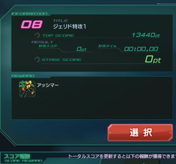 GundamDioramaFront 2016-04-29 12-04-09-716