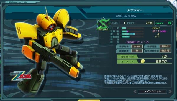 GundamDioramaFront 2016-04-29 12-25-15-358