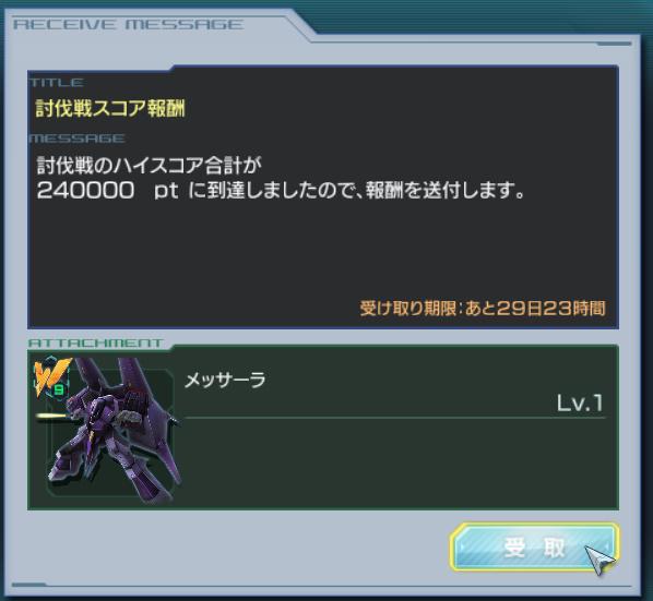 GundamDioramaFront-2016-05-