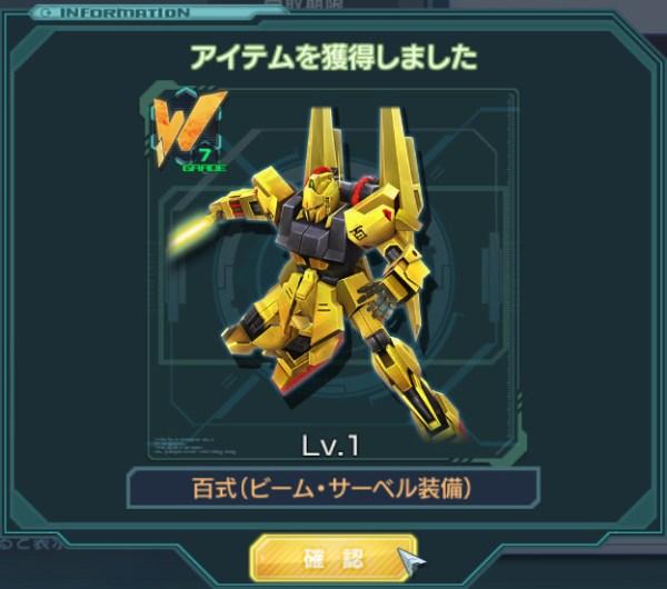 GundamDioramaFront 2016-05-04 09-47-43-636