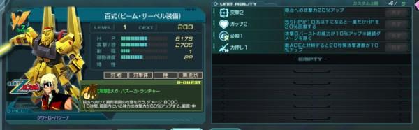 GundamDioramaFront 2016-05-04 10-12-47-551