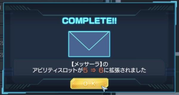 GundamDioramaFront 2016-05-10 16-06-45-424