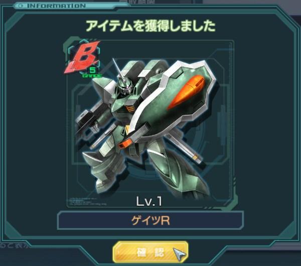 GundamDioramaFront 2016-05-15 20-15-19-037