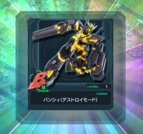 GundamDioramaFront 2016-05-24 01-53-33-128