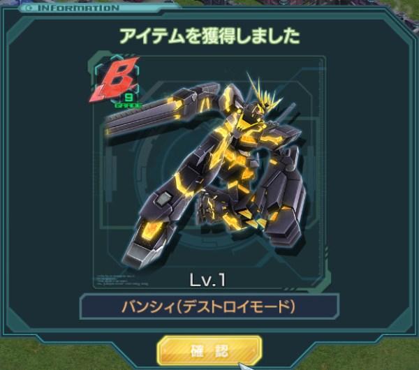 GundamDioramaFront 2016-05-24 01-53-39-315