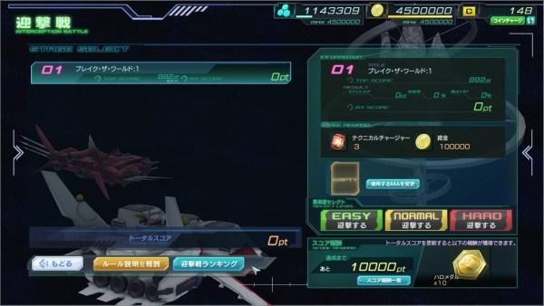 GundamDioramaFront 2016-05-24 22-16-12-750