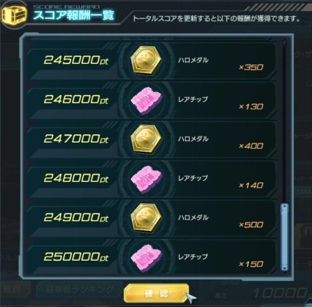 GundamDioramaFront 2016-05-24 22-16-57-959