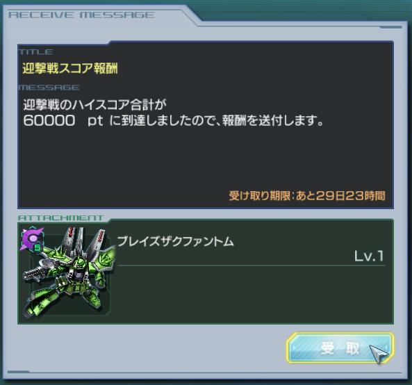 GundamDioramaFront 2016-05-24 22-56-29-134