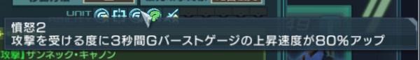 GundamDioramaFront 2016-05-25 16-06-42-730