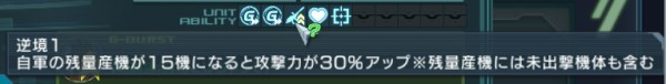 GundamDioramaFront 2016-05-25 16-08-39-630